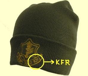 Dajjal-Topi-Kupluk-Brigade-KFR-di-Jidat-akmal-jpeg.image_.jpg