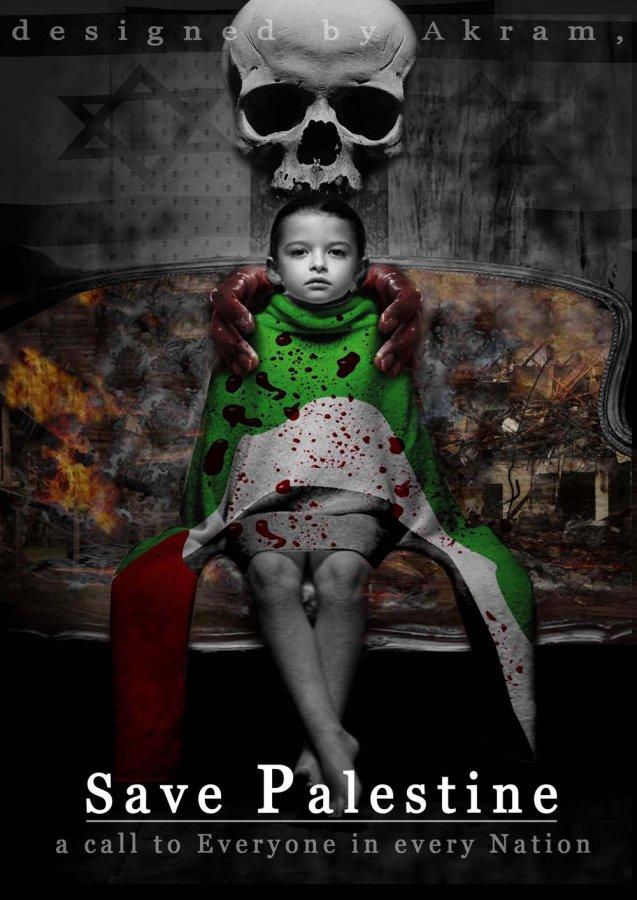 upport-palestine.jpg
