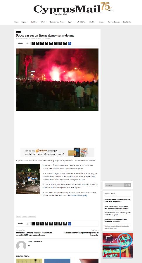 1434965581_Screenshot_2020-10-29PolicecarsetonfireasdemoturnsviolentCyprusMail.png.bb587cb84a5c1bb07e93148c4dc14c28.png