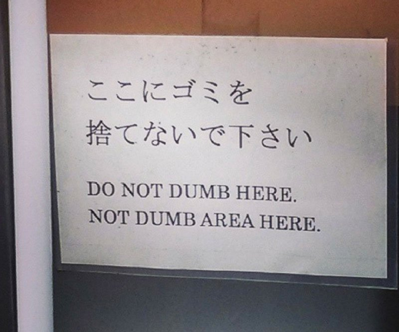 do-not-dumb-here.jpg.40f8693f2916908afdbcfc07bcb4ff75.jpg