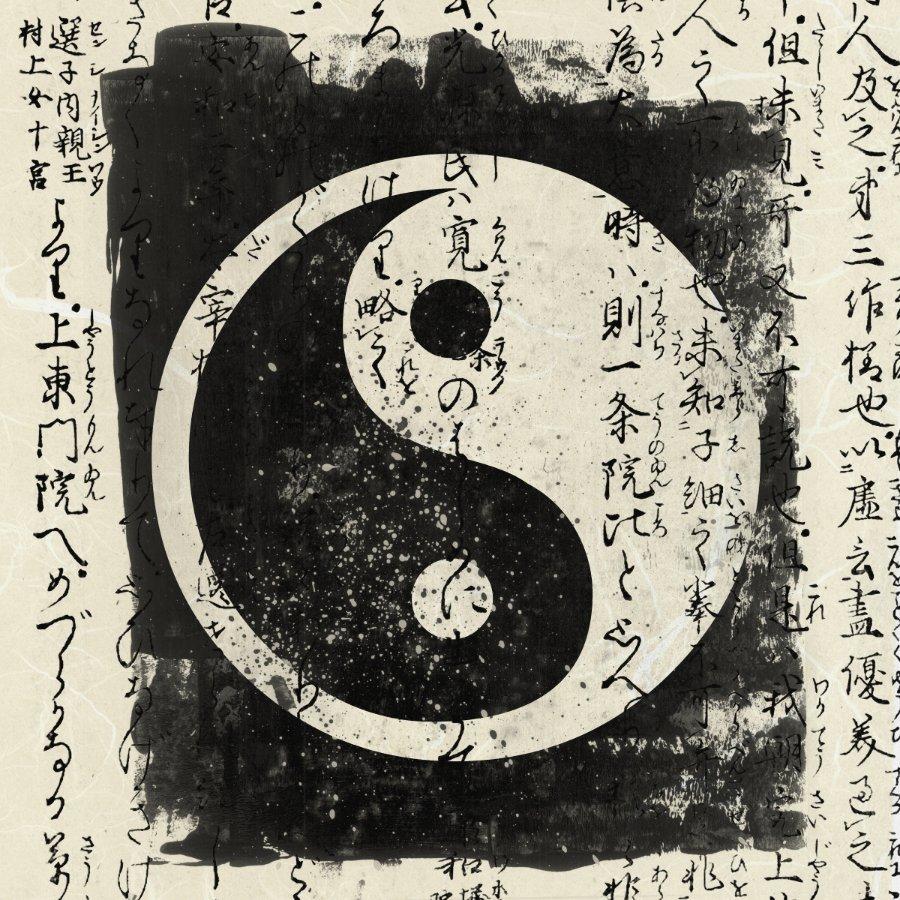 yin-yang.jpeg