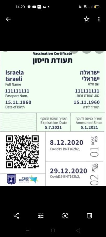 Screenshot_2021-02-23-14-20-33-08.jpg