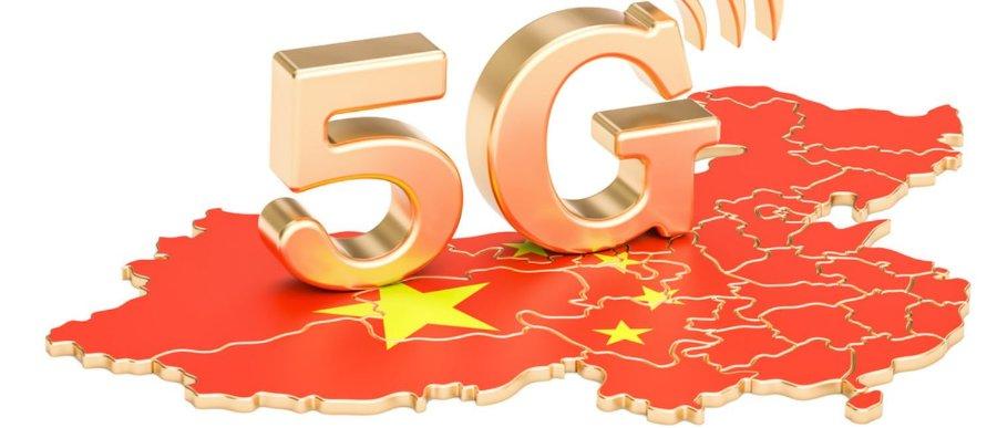 5GChinaTelecom-e1520435483177.jpg